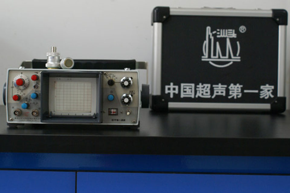 Ultrasonic Test Machine