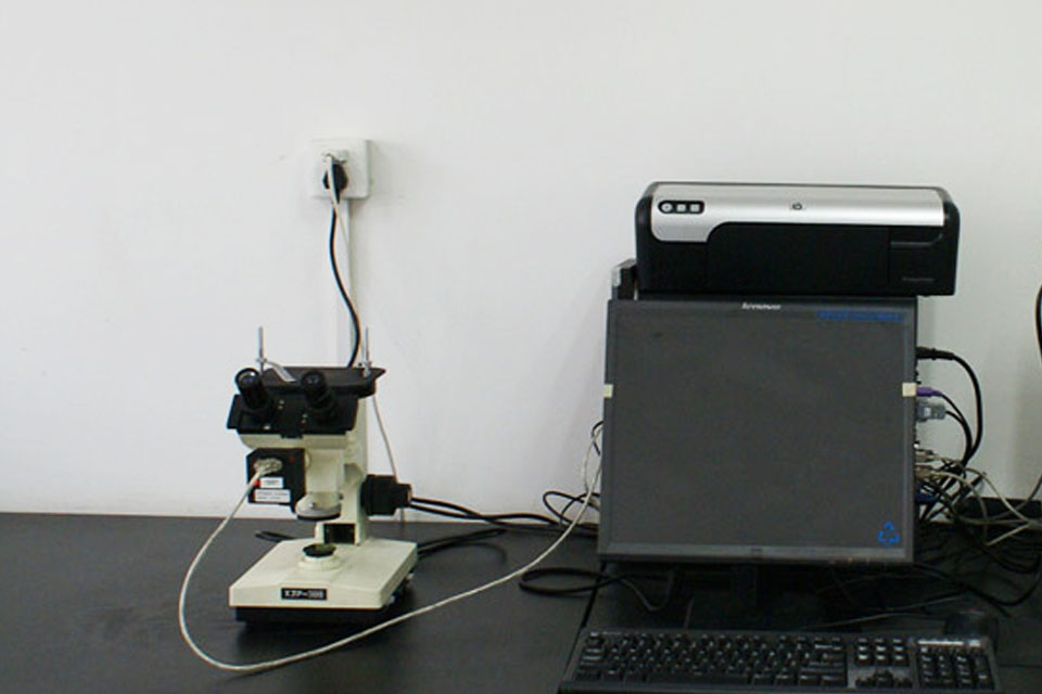 Metallurgic Microscope