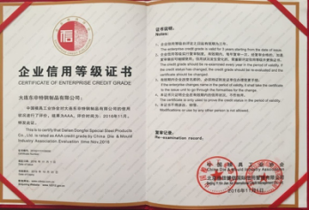 China Mold Industry Association awarded the \